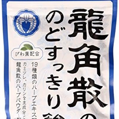 ハウンズマーククラシカルティー 10Pボックス【プチギフトにぴったり♪】