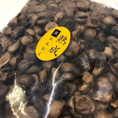 熟成黒にんにく粒1kg