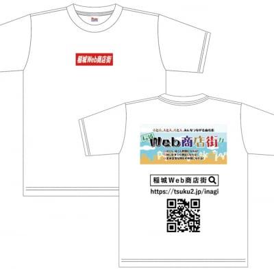 稲城Web商店街ボックスロゴTシャツ