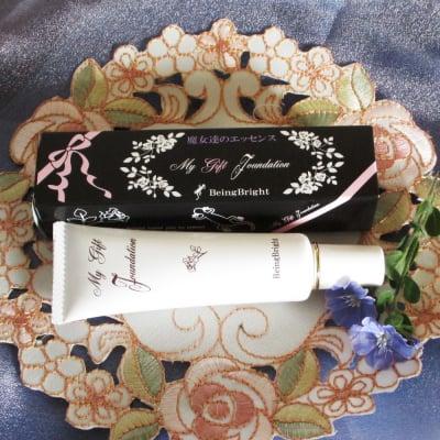 ヒーリング化粧品 自然派化粧品 魔女達のエッセンス マイギフト ファンデーション(ナチュラル)