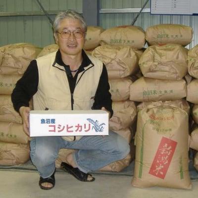 精米30キロ 魚沼産コシヒカリ 棚田米