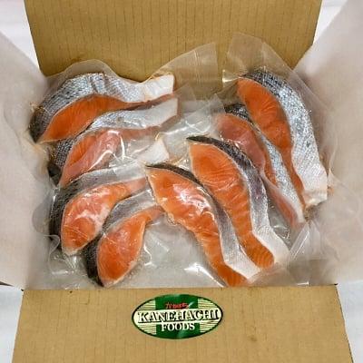 本格銀鮭甘塩切り身セット