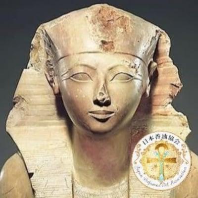 Hatshepsut 香油10mlハトシェプスト女王