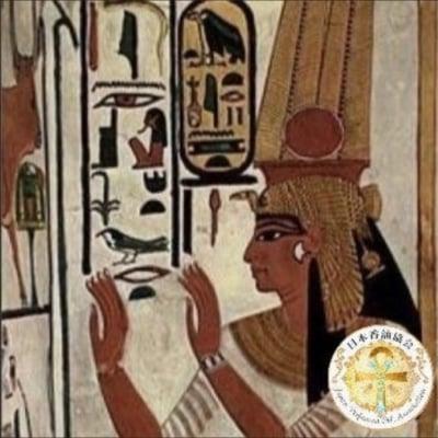Nefertari 香油10mlネフェルタリ女王