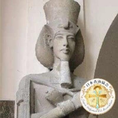 Akhenaten 香油10mlイクナ-トン