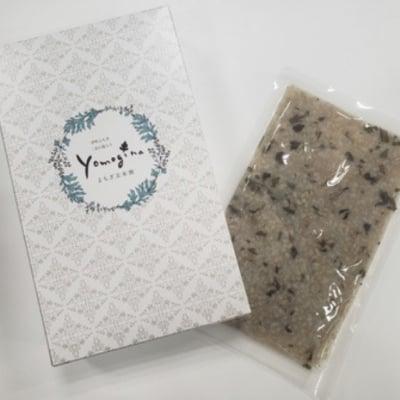 yomogina(ヨモギーナ)よもぎ玄米粥