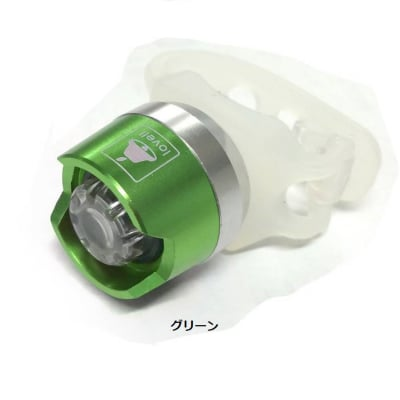 lovell COMPACT FLASH LIGHT GREEN