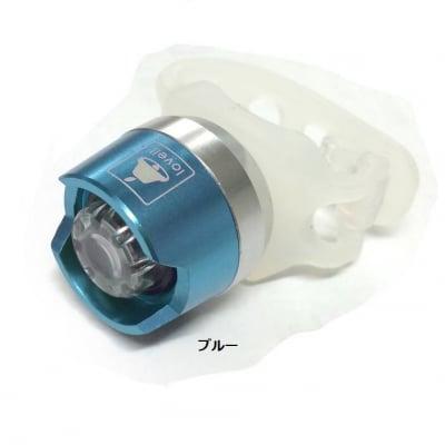 lovell COMPACT FLASH LIGHT BLUE
