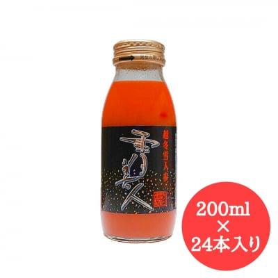 200ml×24本/人参ジュース「雪美人」
