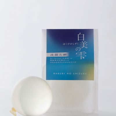 白美の雫 洗顔石鹸(100g)