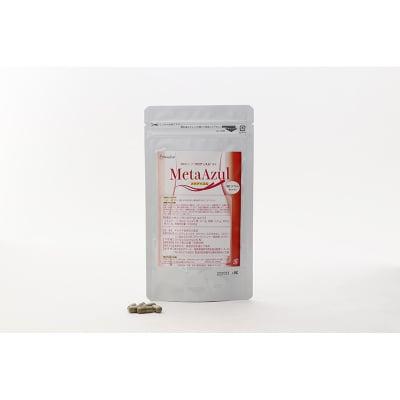 メタアッスル90粒 燃焼系ダイエットサプリメント