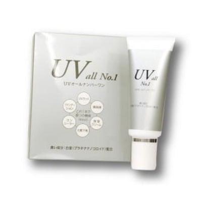 【製薬会社のオールインワンBBクリーム】UV All No.1 SPF30++