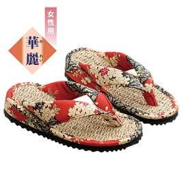 京彩民芸縄草履 【華麗】女性用 伝統技術手作りの職人技