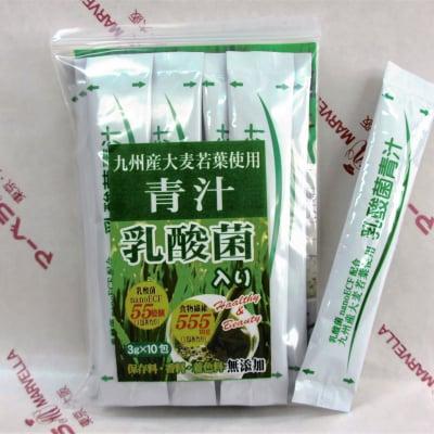 乳酸菌青汁  青汁の恵み<鹿児島県産大麦若葉使用> 30包入り