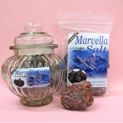 マーベラソルト(入浴用岩塩)本体+詰替え用