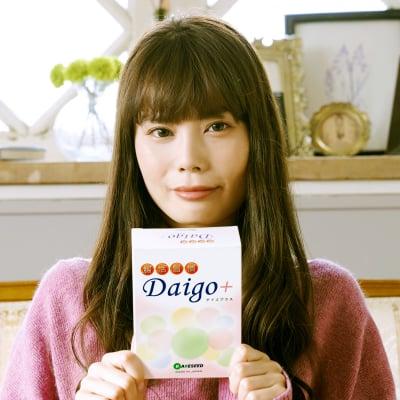 腸活習慣Daigo+(ダイゴプラス)
