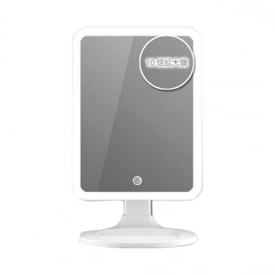 YBM-1808 LEDメイクアップミラー10倍鏡