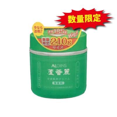 蘆薈麗 全身薬用クリーム 210g(25g増量)