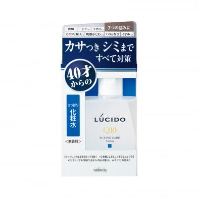ルシード 薬用トータルケア化粧水 110ml
