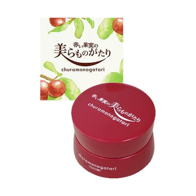 【当社人気No.1オールインワンジェル】赤い果実の美らものがたり ウォータージェルクリーム(80g)