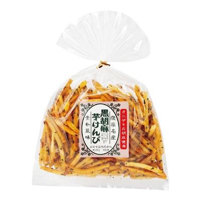 オニザキの黒胡麻芋けんぴ 235g 南九州さつま芋(黄金千貫)を使用、薩摩名産、お子様のおやつに!