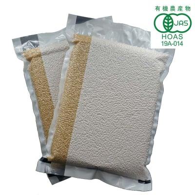 【真空パック】オーガニック 自然栽培ミルキークイーン 2.5kg✕2個 玄米/白米(元年産)