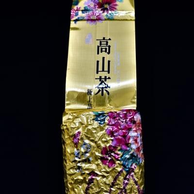 台湾 【極上】金萱烏龍茶(高山茶)150g入り