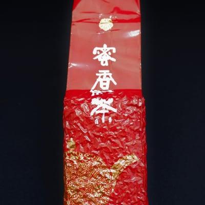 台湾 【厳選】蜜香紅茶(高山茶)150g入り