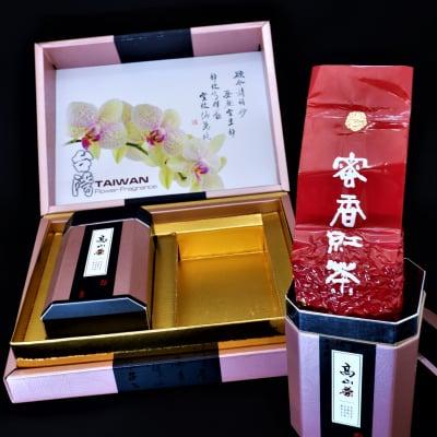 【贈答用】台湾【厳選】蜜香紅茶2パックセット
