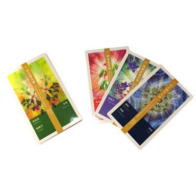 「日本神界と和草カード」〜八百万の神&自然界からのフラクタクル・メッセージ(新生ガイア対応版)