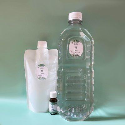 ひのき蒸留水|2000ml|日本産|アロマ|ナチュラルポスチャー