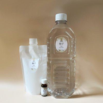 ゆず蒸留水|2000ml|日本産|アロマ|ナチュラルポスチャー