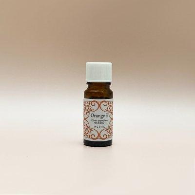 オレンジ スイート精油|10ml(1本)|ブラジル産(天然エッセンシャルオイル)