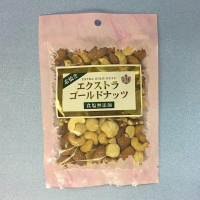 素焼きエクストラゴールドナッツ