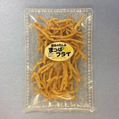松葉フライ 瀬戸内レモン味