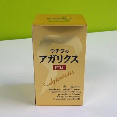 ウチダのアガリクス粒状 96g(0.3g×320粒) ウチダ和漢薬