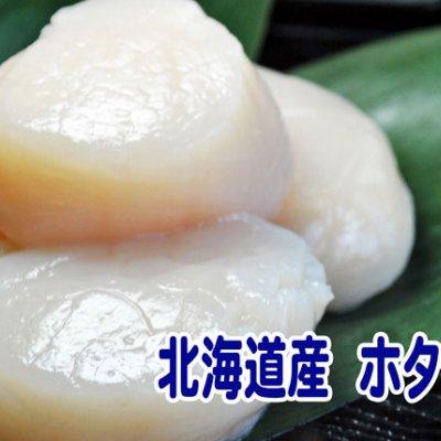 冷凍ホタテ貝柱3Sサイズ 生食・刺身用 41/50 1kg箱 北海道産