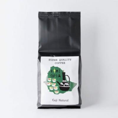 《送料込み》エチオピアコーヒー ロースト豆 グジ ブレホラ ナチュラル 200g【Ethiopian Coffee House】