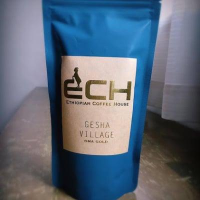 送料込み《超希少高級ロット》エチオピアゲシャ種 コーヒーロースト豆 Gesha Village Oma Gold Natural ...
