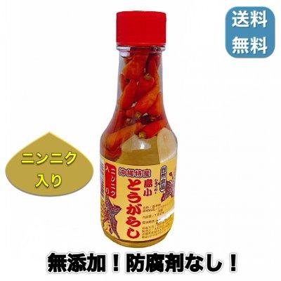 ニンニク入り島唐辛子(コーレーグース)150g