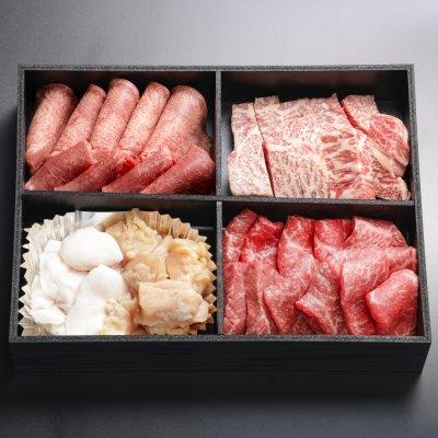 おうち焼肉!人気5種盛合せ(3〜4人用)黒毛和牛を家族で楽しむ!『凍眠冷凍』