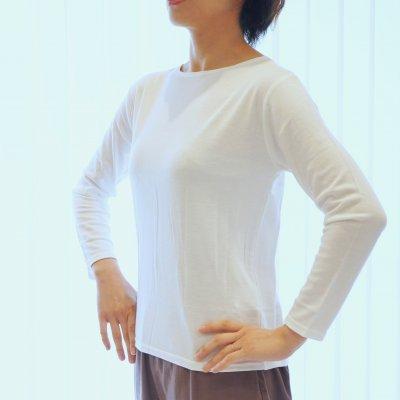 【GLOSTURE】お肌しっとり着る美容液ロングTシャツ