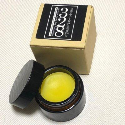 ニホンミツバチ 蜜蝋オイル(約28g)10個