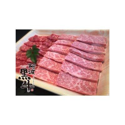 お肉屋お勧めのお任せ焼肉セット 500g 2-3人前