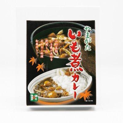 【山形県】やまがたいも煮カレー
